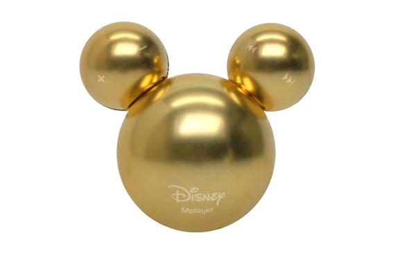 Posłuchaj pisków złotej myszy