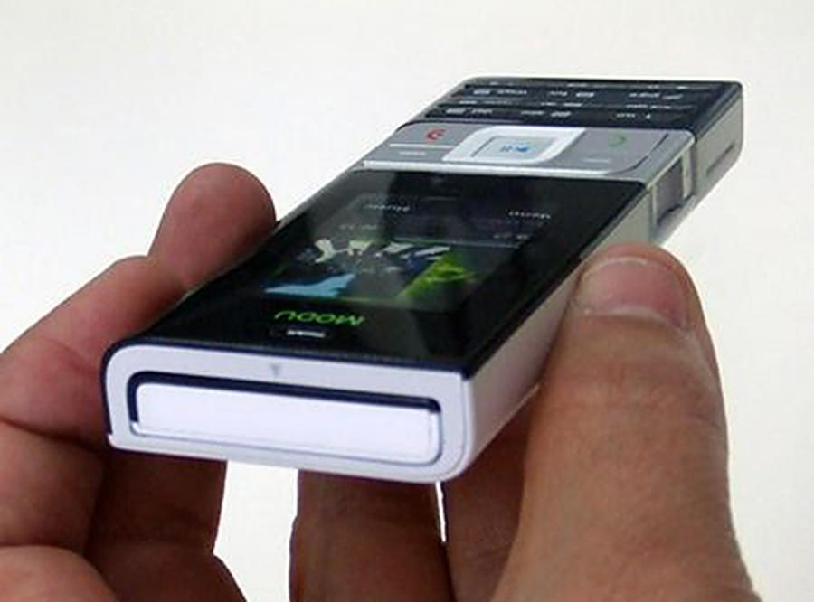 Ten niewielki gadżet może stać się sercem odtwarzacza MP3, nawigatora GPS lub klasycznego telefonu komórkowego