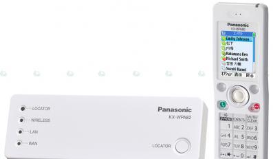 Pierwszy telefon do Skype'a od Panasonica