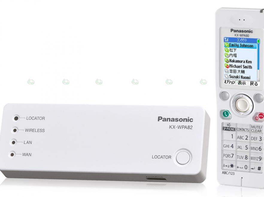 Pierwszy telefon do Skype\'a od Panasonica