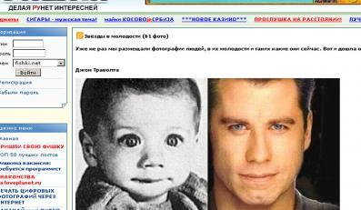Travolta z wytrzeszczem i Cruise bez zęba