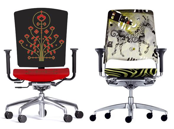 Zaprojektuj sobie fotel biurowy