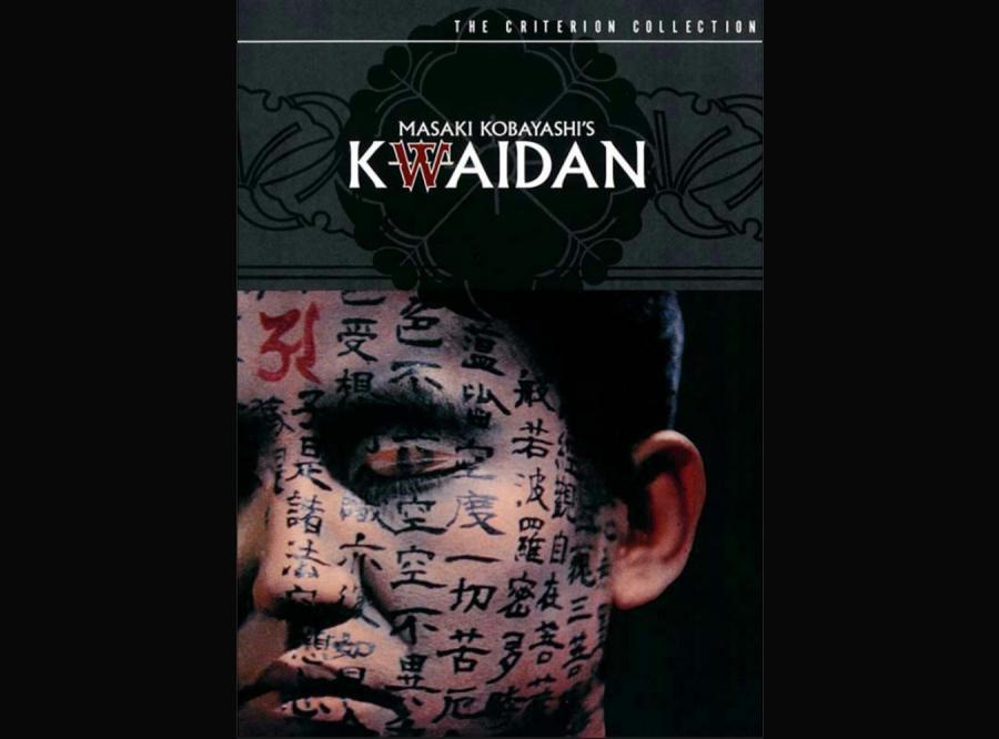 Kwaidan - opowieści niesamowite