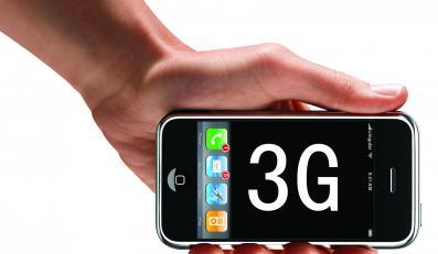 Premiera iPhona 3G już 9 czerwca!