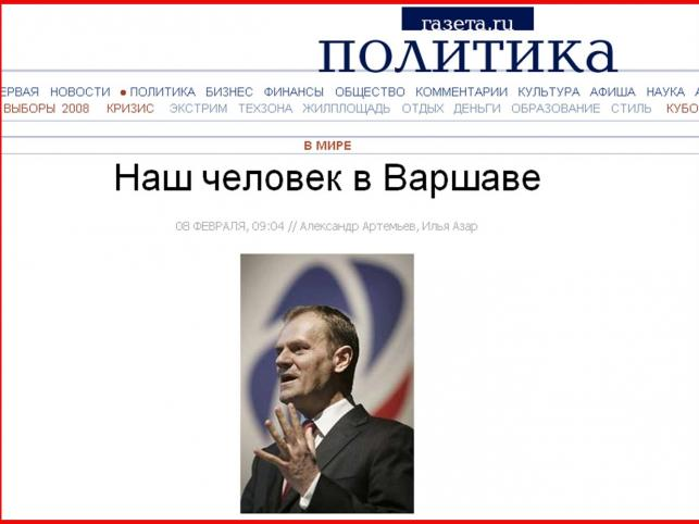 https://g.dziennik.pl/pliki/128000/128997.jpg